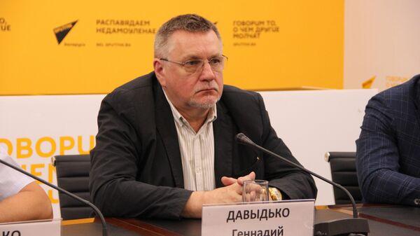 Депутат Палаты представителей Национального собрания Республики Беларусь Геннадий Давыдько - Sputnik Беларусь