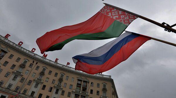 Флаги России и Беларуси - Sputnik Беларусь