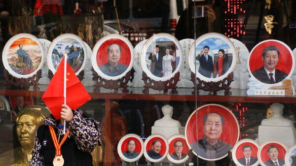 Чем столетний опыт партийного строительства в Китае полезен для Беларуси? - Sputnik Беларусь