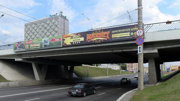 Мост улица Долгобродская над Партизанским проспектом - Sputnik Беларусь