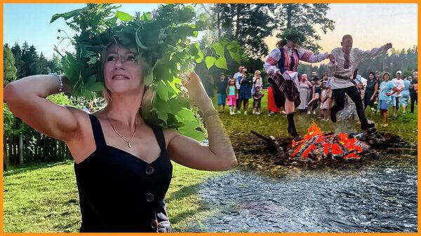 Венки, хороводы и костер: купальские обряды показали под Гродно - Sputnik Беларусь