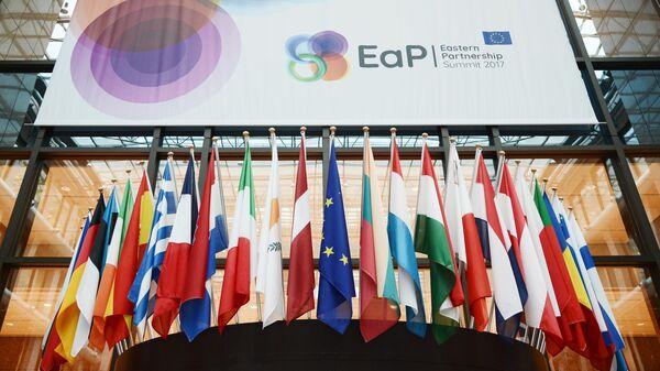 5-й Саммит Восточного партнерства в Брюсселе - Sputnik Беларусь