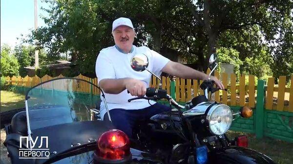 Лукашэнка павіншаваў ДАІ з 85-годдзем - Sputnik Беларусь