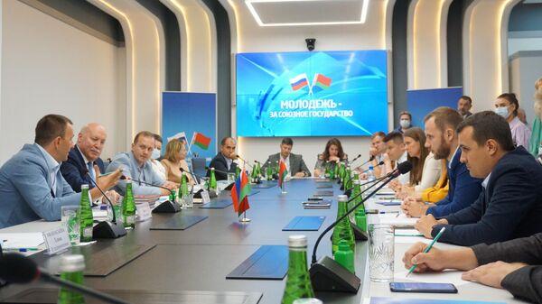 Канферэнцыя Моладзь - за Саюзную дзяржаву - Sputnik Беларусь