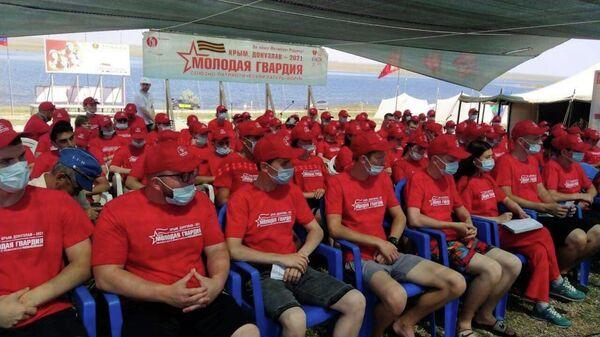 Лагерь Молодая гвардия с участием белорусов снова открылся в Крыму - Sputnik Беларусь