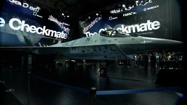 Истребитель Checkmate: главная премьера МАКС-2021 – видео  - Sputnik Беларусь