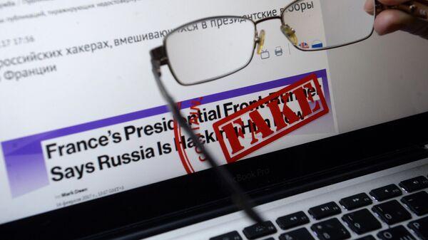 План Даллеса, рептилоиды и отрицание ВИЧ: как мыслят конспирологи? - Sputnik Беларусь