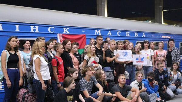 Белорусские школьники отправились в путешествие по России - Sputnik Беларусь