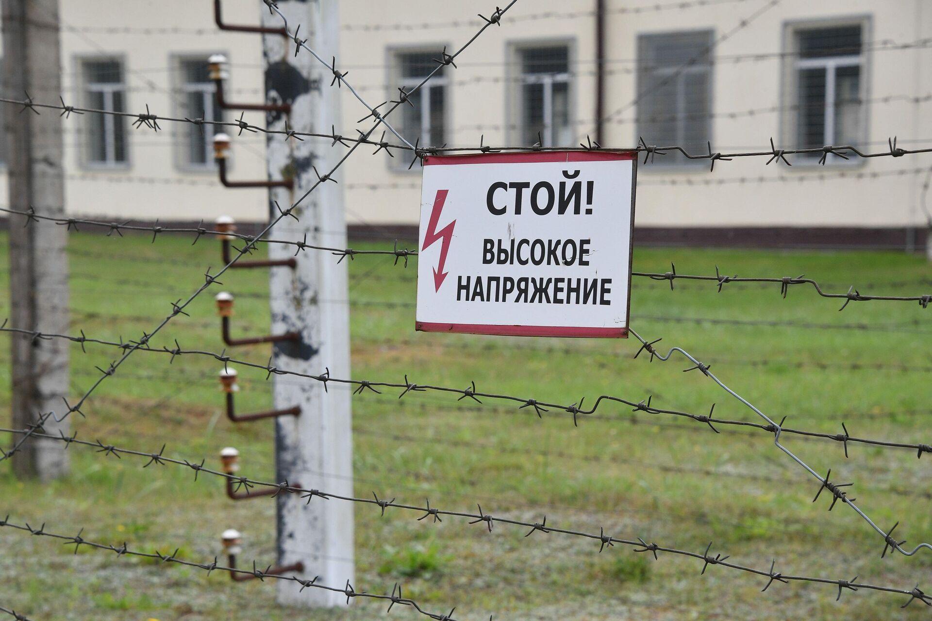 Третий рубеж –  высоковольтная линия: 6 тысяч вольт по всему периметру - Sputnik Беларусь, 1920, 12.08.2021
