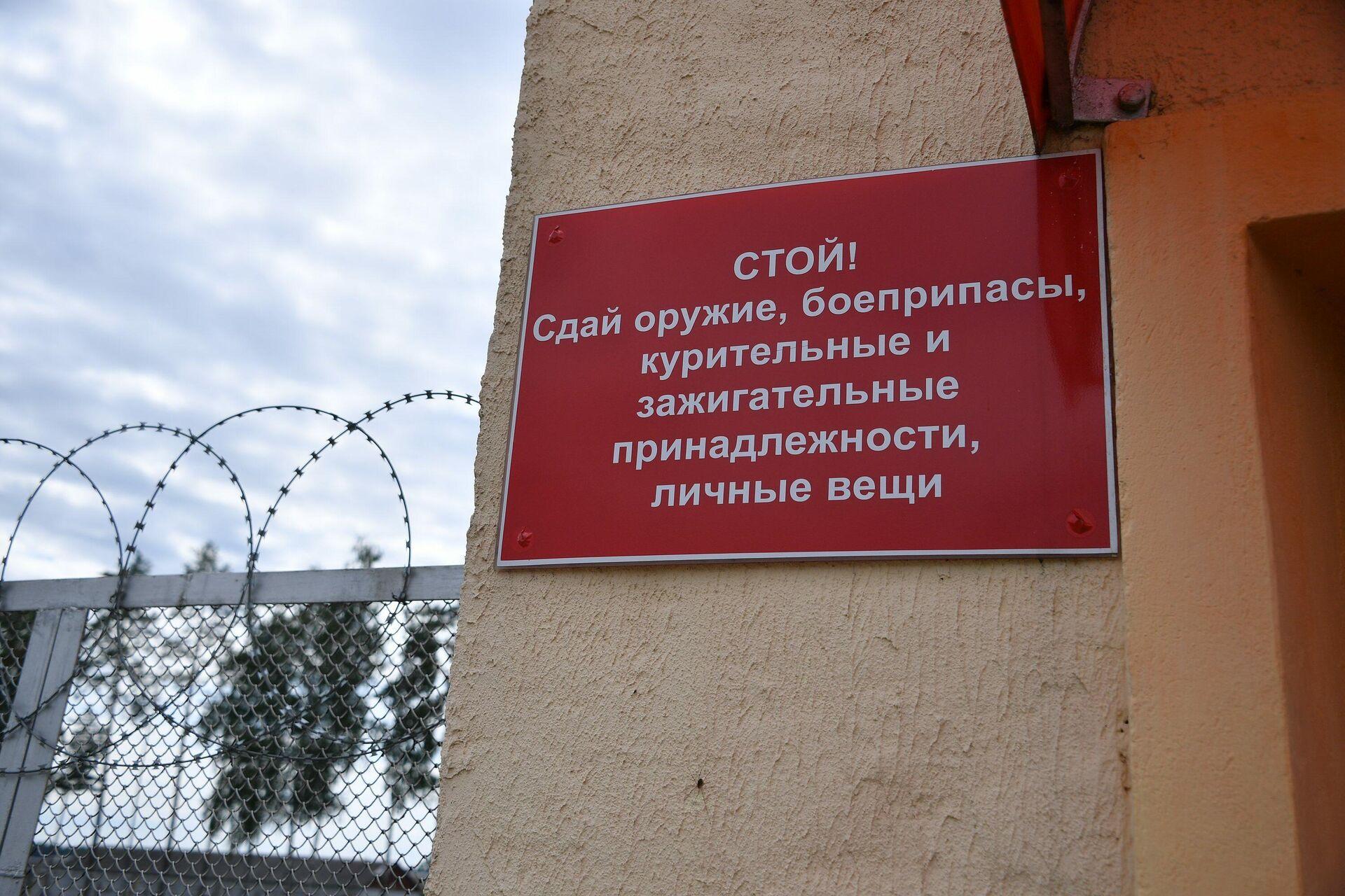 Ночью весь периметр освещается и контролируется видеонаблюдением - Sputnik Беларусь, 1920, 12.08.2021