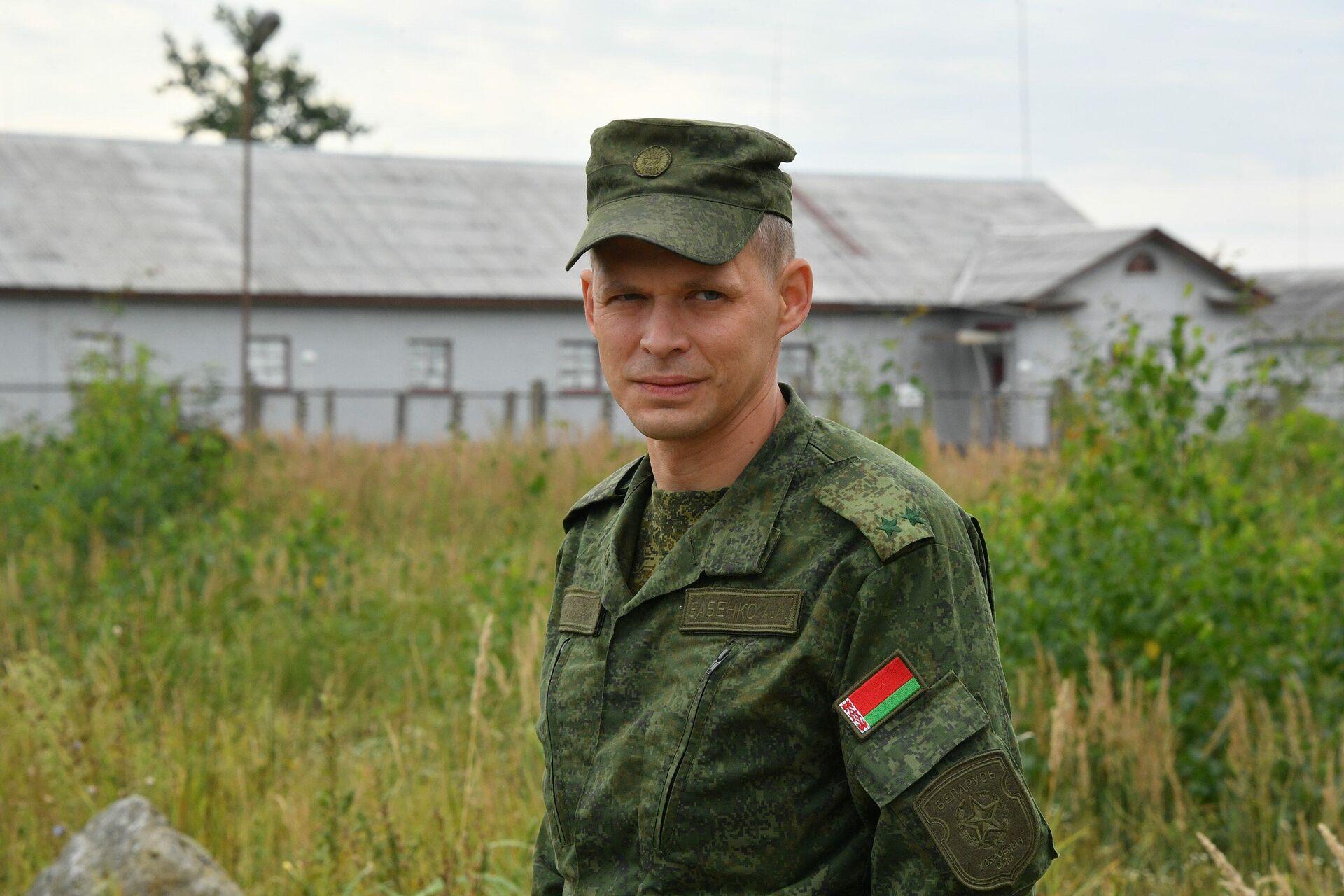 Подполковник Александр Бабенко - Sputnik Беларусь, 1920, 12.08.2021