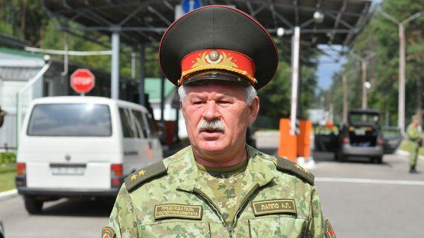 Старшыня Дзяржаўнага пагранічнага камітэта Беларусі, генерал-лейтэнант Анатоль Лапо - Sputnik Беларусь