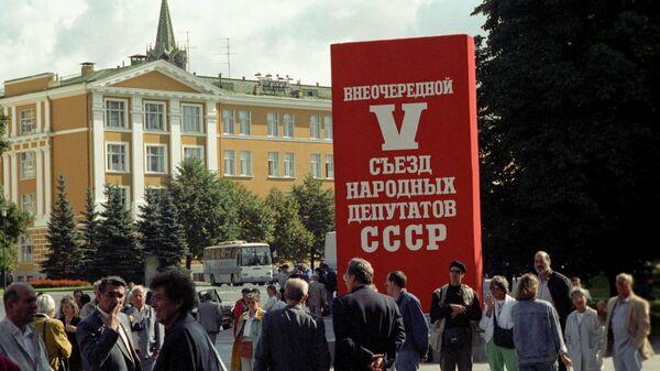 Как это было: Виктор Алкснис о нерешительной попытке ГКЧП повернуть историю вспять - Sputnik Беларусь
