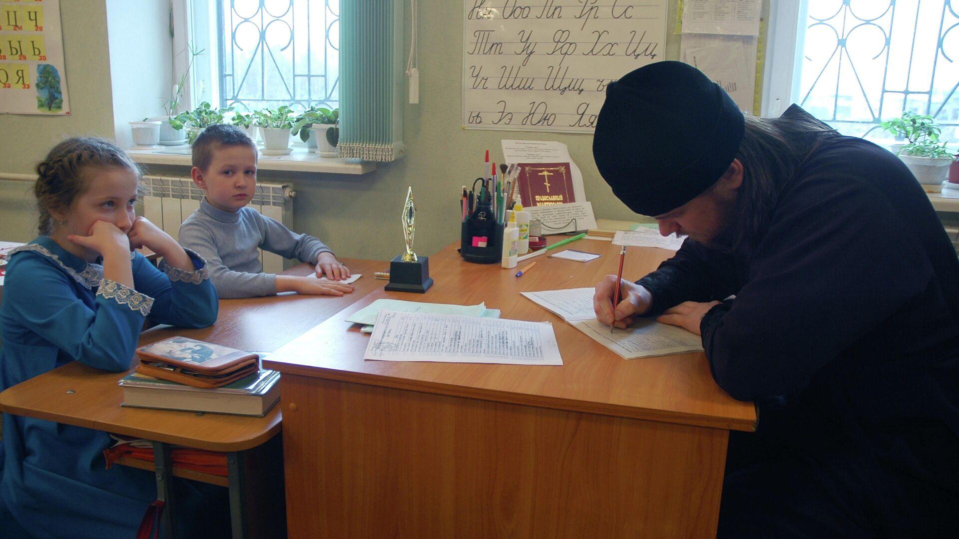 Урок православия в средней школе - Sputnik Беларусь, 1920, 06.10.2021