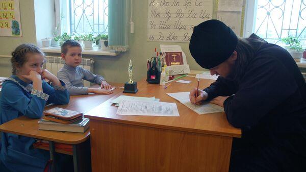 Урок православия в средней школе - Sputnik Беларусь