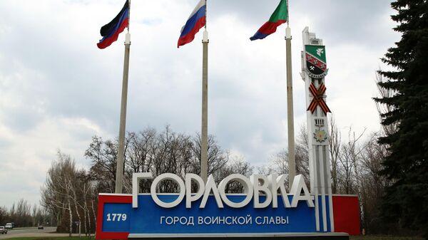 Донбасс не отмечает 30-летие украинской независимости - Sputnik Беларусь