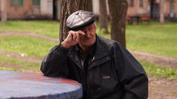 Пожилой мужчина - Sputnik Беларусь