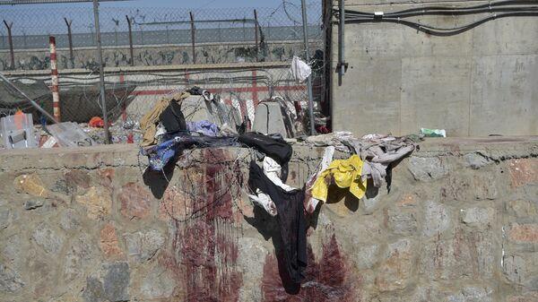 На месте теракта возле аэропорта Кабула - Sputnik Беларусь