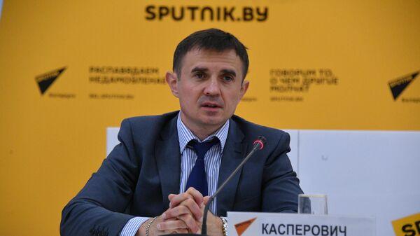Сергей Касперович - Sputnik Беларусь