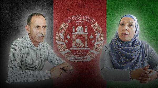 Нарэшце дома: як афганскія бежанцы становяцца беларусамі - відэа - Sputnik Беларусь