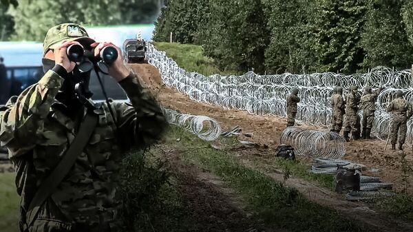 Польша готовится к чрезвычайному положению из-за кризиса на границе  - Sputnik Беларусь