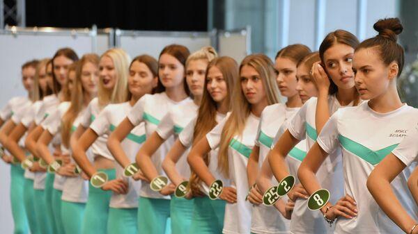 Мисс Беларусь - 2021: подготовка к финалу - Sputnik Беларусь