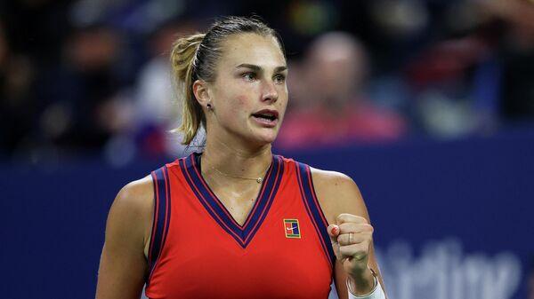 Арина Соболенко вышла в 1/8 финала US Open - Sputnik Беларусь
