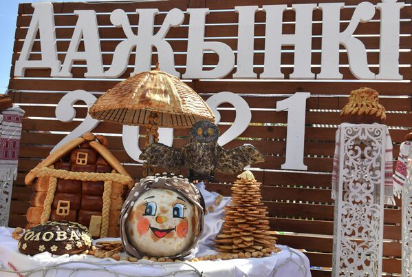 Дожинки в Логишине Пинского района Брестской области - Sputnik Беларусь