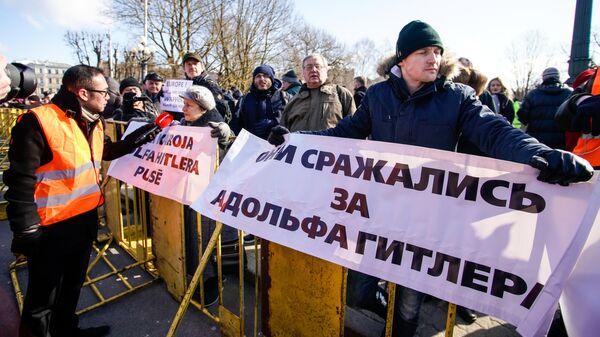 Выполняют заказ: почему Латвия отказалась помочь в деле о геноциде - Sputnik Беларусь