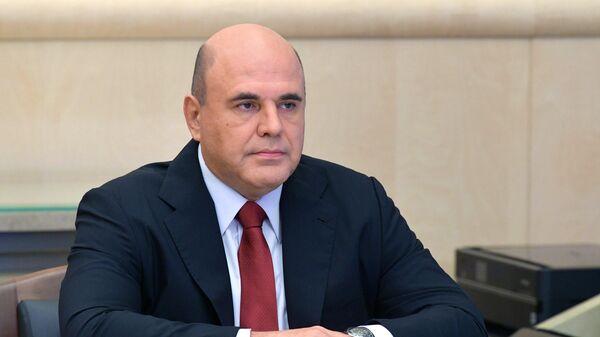 Прэм'ер-міністр Расіі Міхаіл Мішусцін - Sputnik Беларусь