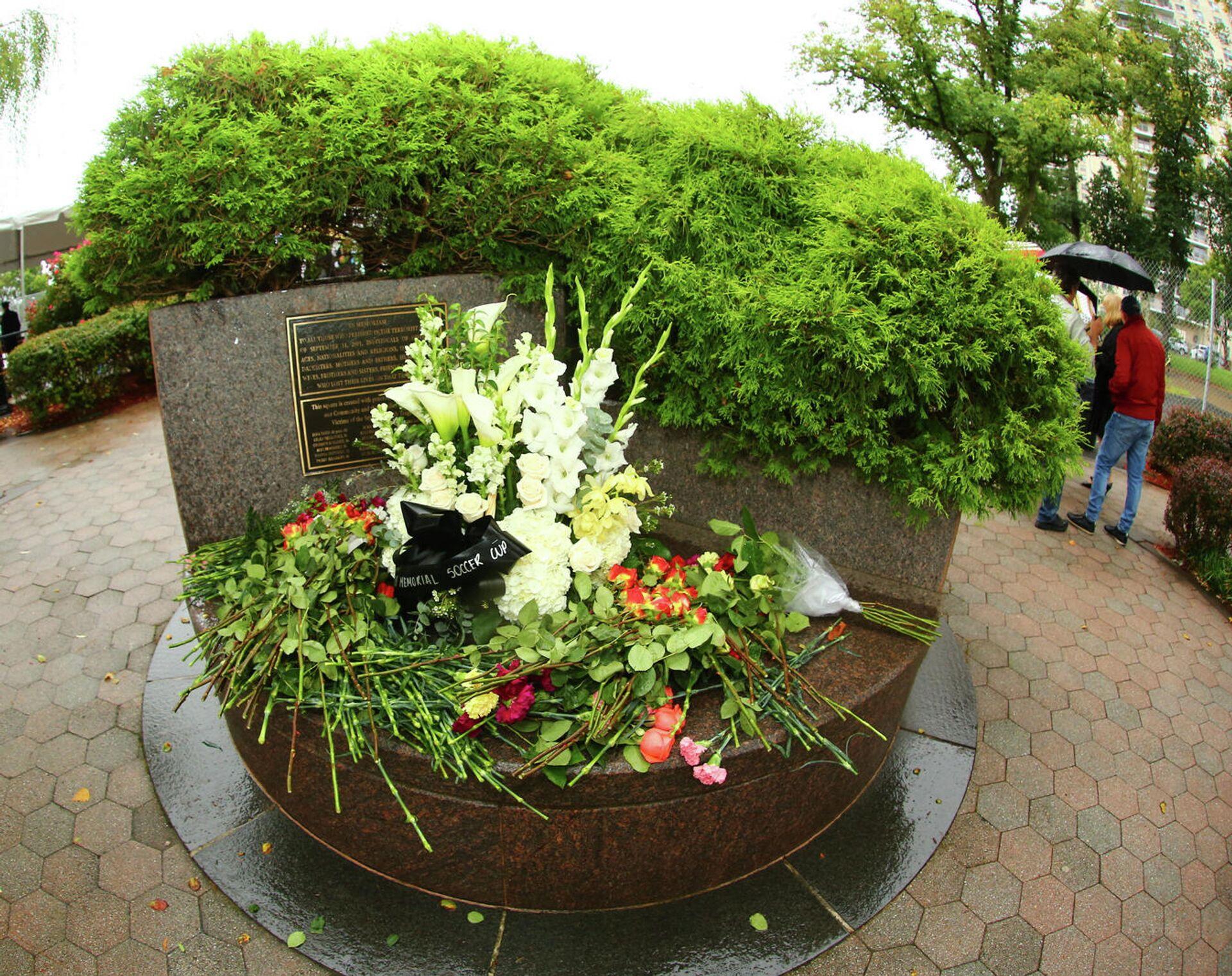 Мемориал в Бруклине - Sputnik Беларусь, 1920, 11.09.2021