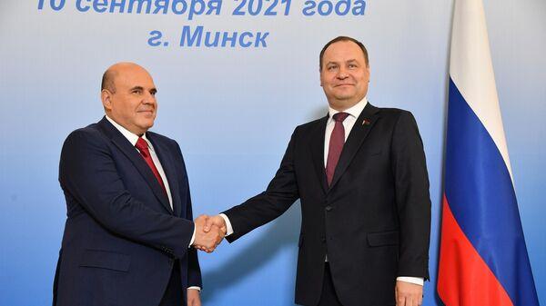 Как прошел союзный Совмин по интеграции Беларуси и России - Sputnik Беларусь