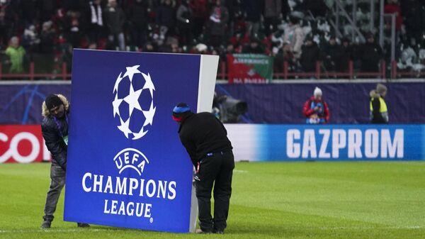 Футбол. Лига чемпионов - Sputnik Беларусь