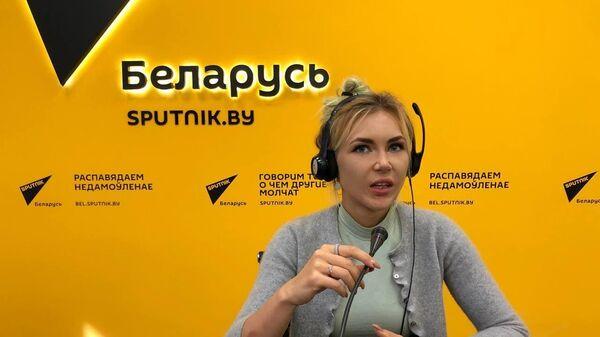 Журналіст Sputnik.by Марыя Ткачова  - Sputnik Беларусь