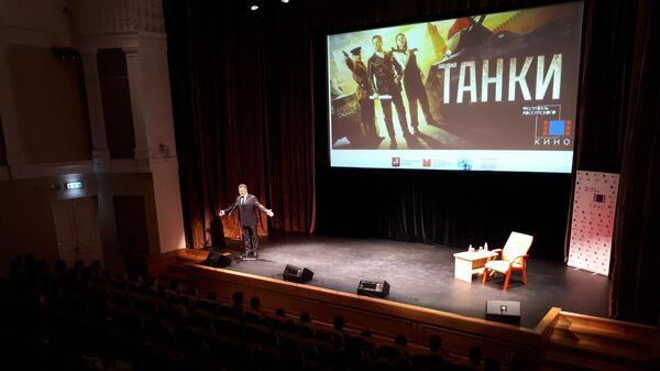 На презентации фильма Танки - Sputnik Беларусь