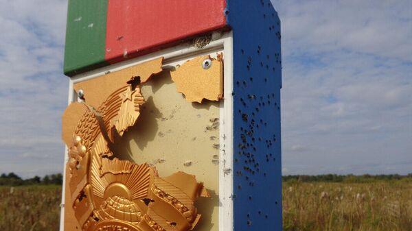 Белорусский погранзнак обстреляли с территории Украины - Sputnik Беларусь