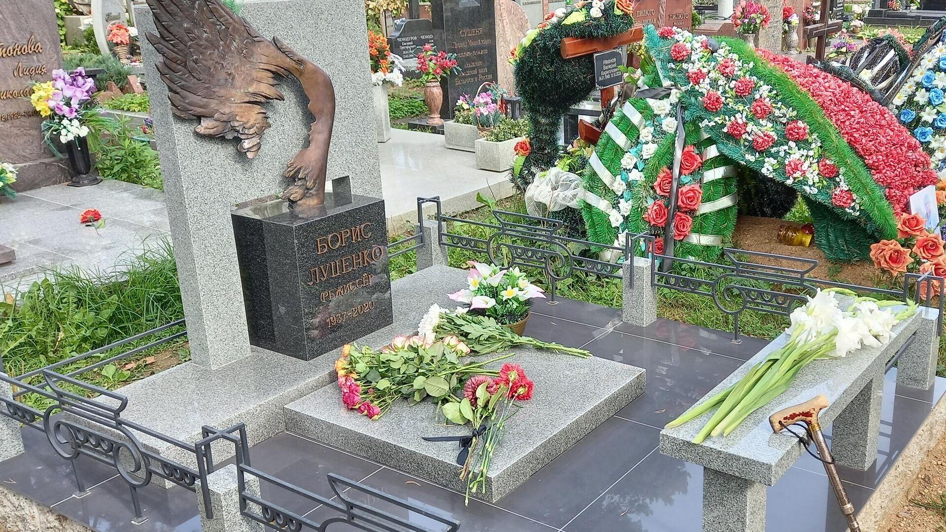 Памятник на могиле Бориса Луценко - Sputnik Беларусь, 1920, 16.09.2021