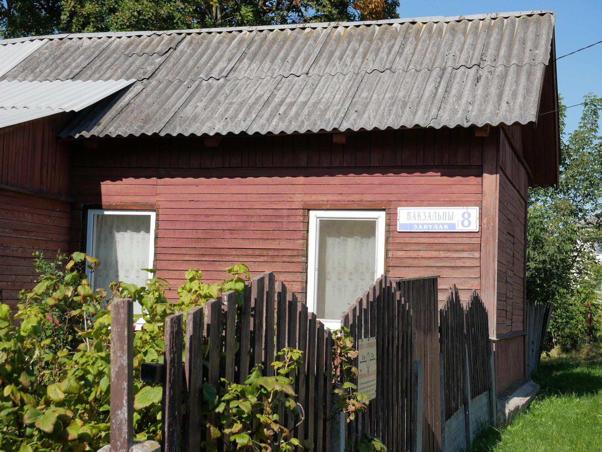 В таких домах жили железнодорожники - Sputnik Беларусь, 1920, 16.09.2021