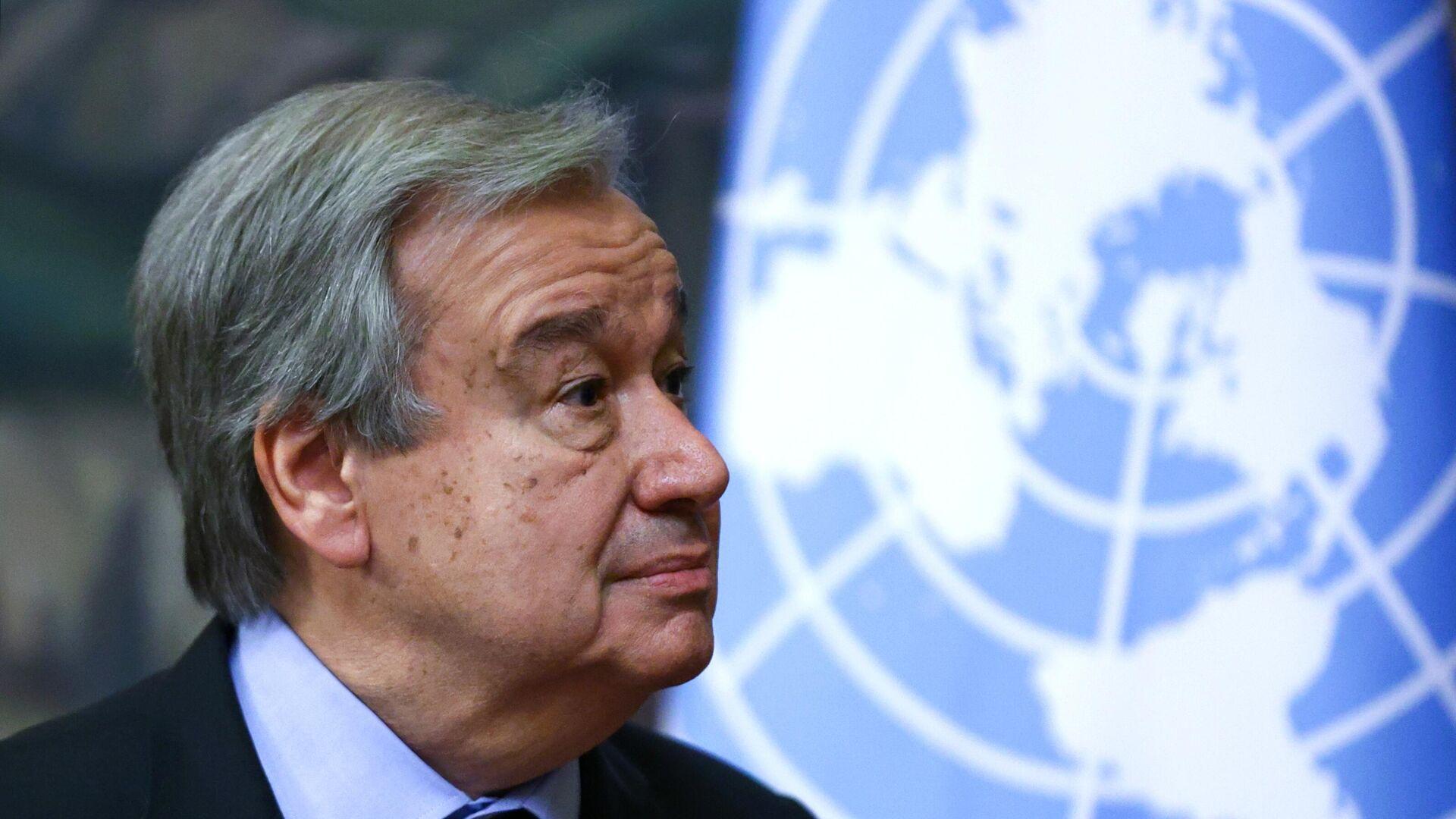 Генеральный секретарь Организации Объединенных Наций (ООН) Антониу Гутерреш - Sputnik Беларусь, 1920, 17.09.2021