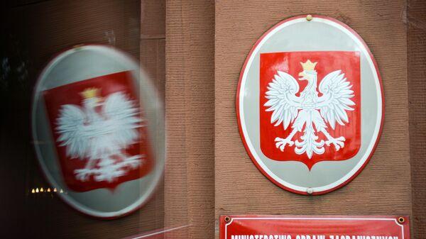 Писатель: почему Польша исторически наступает на одни и те же грабли  - Sputnik Беларусь