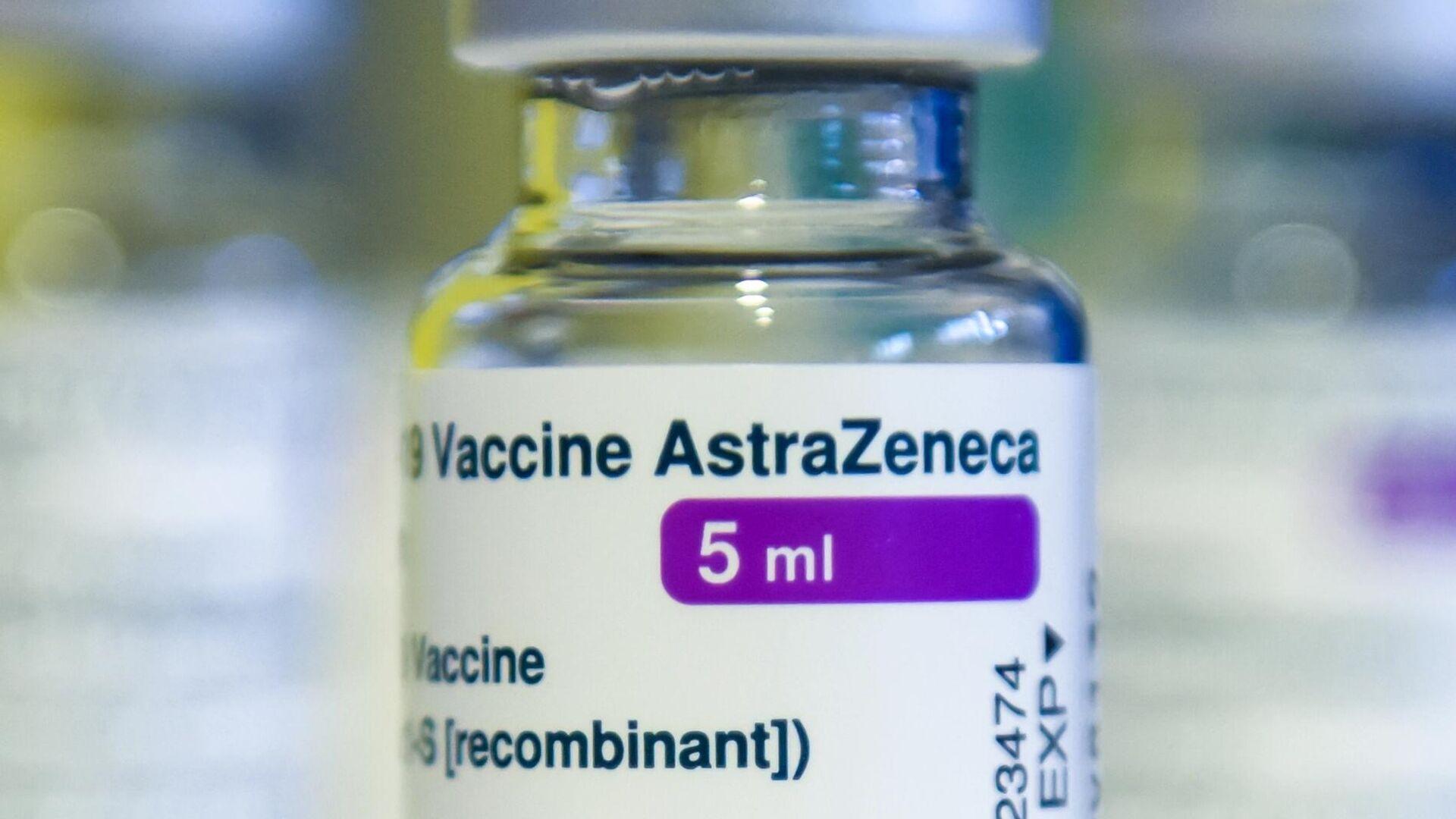Вакцина Oxford/AstraZeneca от COVID-19 - Sputnik Беларусь, 1920, 12.10.2021