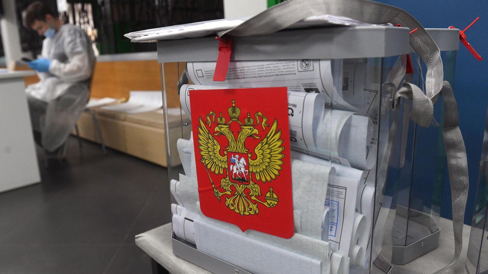 В России стартовали выборы депутатов Госдумы - Sputnik Беларусь, 1920, 17.09.2021