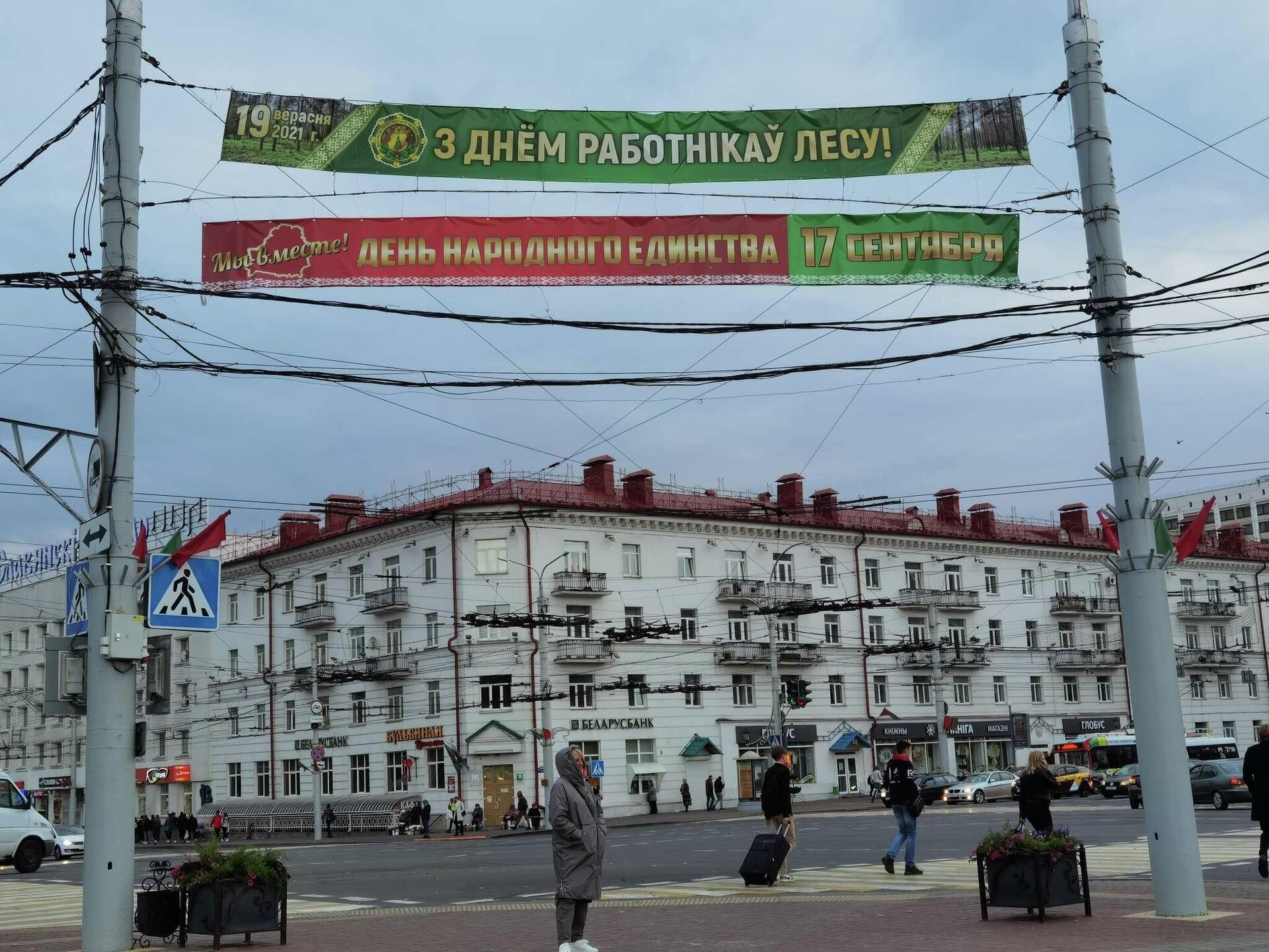 День народного единства в Витебске - Sputnik Беларусь, 1920, 18.09.2021