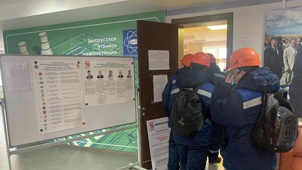Бригада рабочих приехала прямо со стройплощадки БелАЭС на автобусе - Sputnik Беларусь