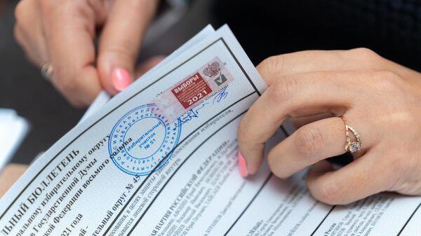 Выборы депутатов Госдумы - Sputnik Беларусь