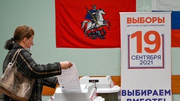 Выбары ў Дзярждуму Расіі - Sputnik Беларусь