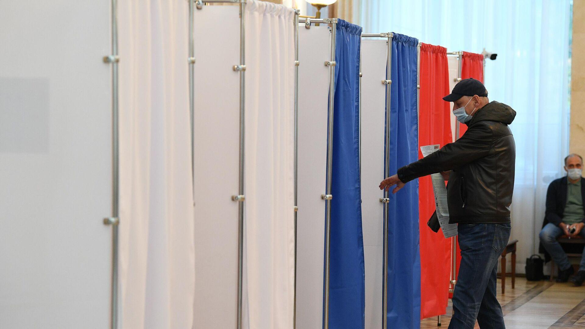 Голосование в российском посольстве в Минске - Sputnik Беларусь, 1920, 20.09.2021