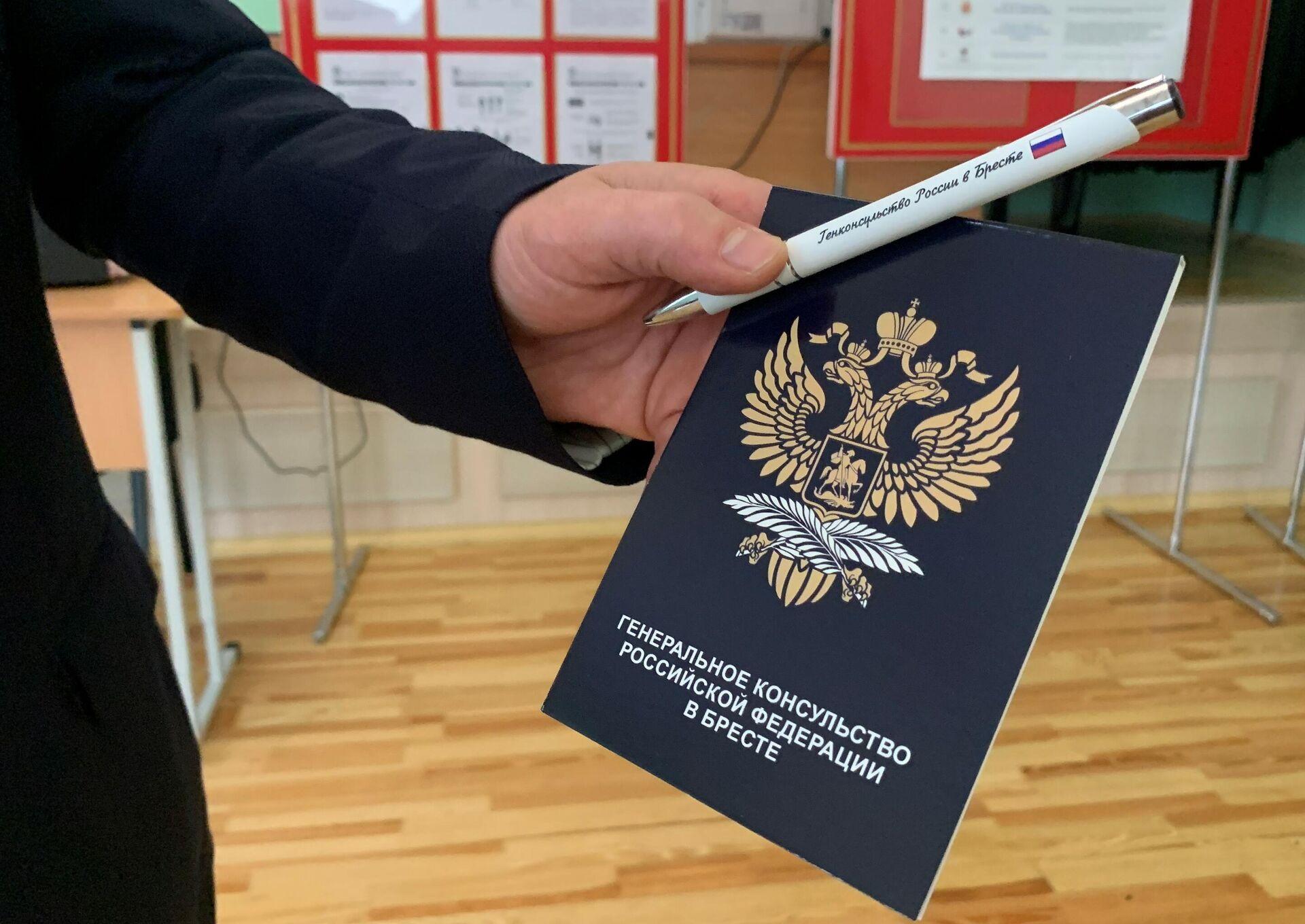 Блокнот и ручка с российской символикой – такие сувениры получали на память избиратели, которые 19 сентября голосовали впервые - Sputnik Беларусь, 1920, 19.09.2021