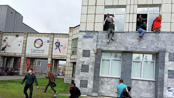 Стрельба в университете в Перми - Sputnik Беларусь