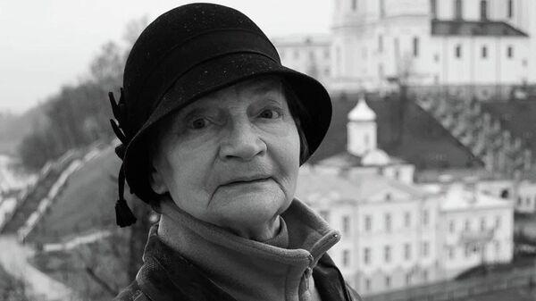 Валентина Петрачкова - Sputnik Беларусь